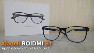 видео очки для компьютера