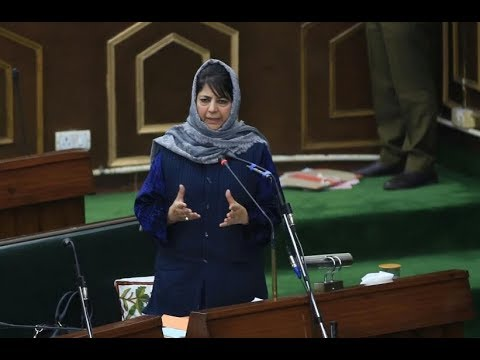 Mehbooba Mufti's full speech at Legislative Assembly (J&K Budget Session 2018-19) | UNT