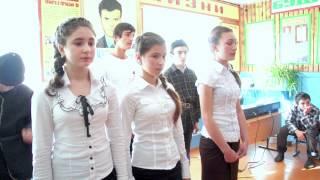 Мой Дагестан Герейхановская СОШ№2 HD