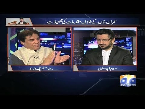 Jirga - 05-August-2017 - Geo News