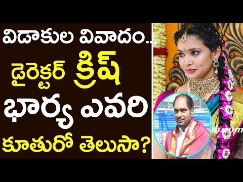 Unknown Facts about Director Krish Wife | Director Krish Marriage And Family Life | Tollywood Nagar