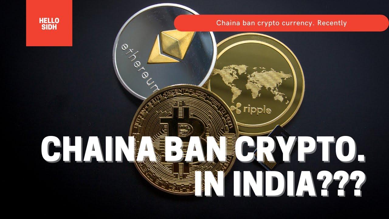 a bitcoin hindi-ban