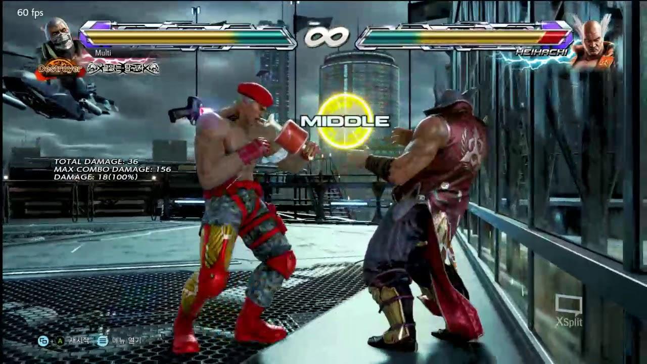 Tekken 7 Bryan G Corp Wall Break Combo 7up Songs