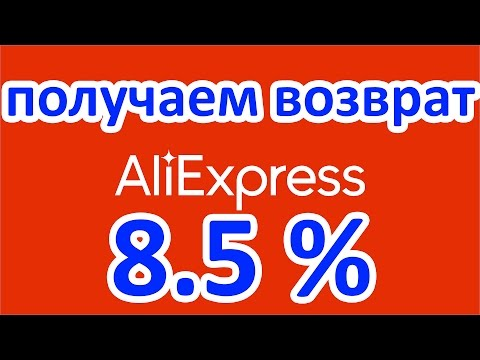 Партнерская программа aliexpress и как заработать на aliexpress