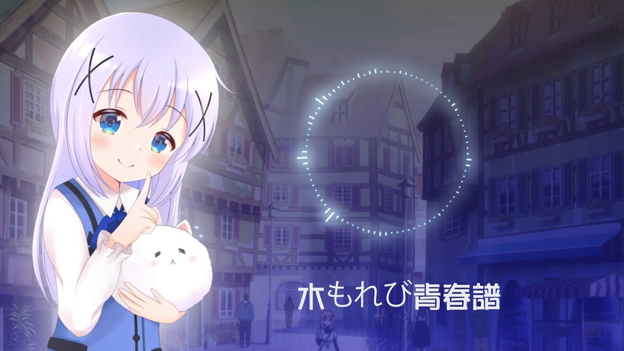 Sing 動画 ごちうさ for you