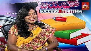 Best Parenting Tips By Kavitha Ajay | Jayaho Success Mantra | hmtv Selfhelp