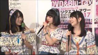 AKB48グループ リクエストアワー2017舞台裏生配信!北原里英、加藤美南、高倉萌香登場