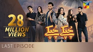 Chupke Chupke | Last Episode - Eid Special | Digitally Presented by Mezan & Powered by Master Paints