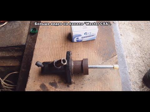 ремонт рабочего цилиндра сцепления BMW E39 / Repair Of Clutch Slave Cylinder BMW E39