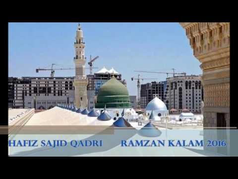 Ek Baar Phr Se Aon. Ramzan Kalam 2016 Hafiz Sajid Qadri