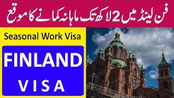 Finland Seasonal Work Visa | Finland Visa Requirements | Hindi Urdu