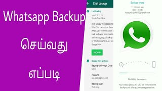 How to backup and Restore whatsapp