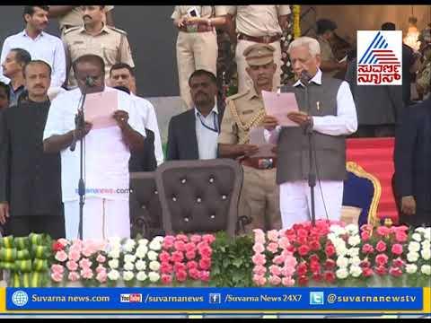 LIVE: Watch HD Kumaraswamy Takes Oath As The 25th Chief Minister Of Karnataka.