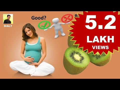 क्या गर्भावस्था में कीवी फल खा सकते है? Can Pregnant Women Eat Kiwi Fruit?
