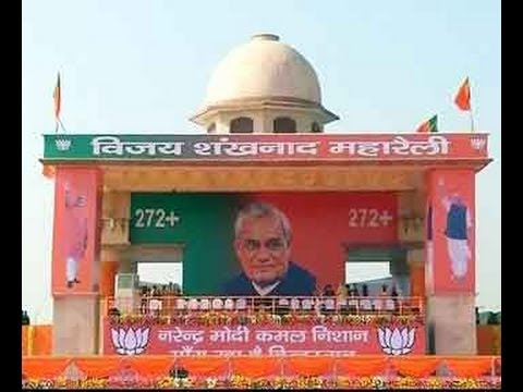 Preparations in full swing for Modi's rally in Lucknow