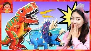 빅 움직이는 티라노사우루스 트리케라톱스 조립 공룡 책 만들기 공룡알 소근육발달 장난감 [유라]