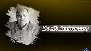 Muhammad Deen Taseer   Urdu Poet & Literary Critic   SAMAA TV   30 November 2017