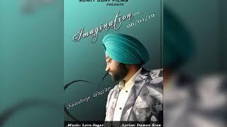 Imagination Sandeep Gujjar Free MP3 Song Download 320 Kbps