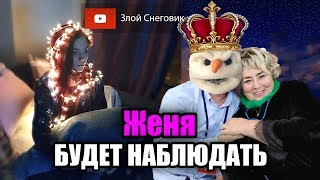 Евгения Медведева БУДЕТ НАБЛЮДАТЬ за Финалом Гран При по Фигурному Катанию 2019