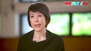 Publication Date: 2021-06-25 | Video Title: 「教育CEO系列」專訪  | 第二集:聖若瑟小學 何穎思校長