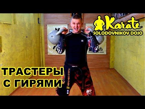 Русский BodyRock TV - Домашние фитнес тренировки для всех!