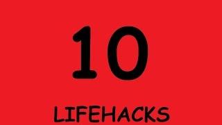 10 ЛАЙФХАКОВ. Учим английский язык. Уроки английского языка. Английский для начинающих