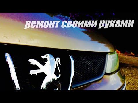 Марсельское такси в Ростове