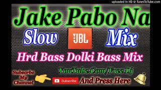 Jake Pabo Na Dj Tarun Mix | old bengali dj song | bangla remix song