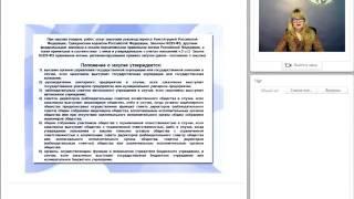 Курсы для начинающих. Федеральный закон от 18 июля 2011 года № 223-ФЗ