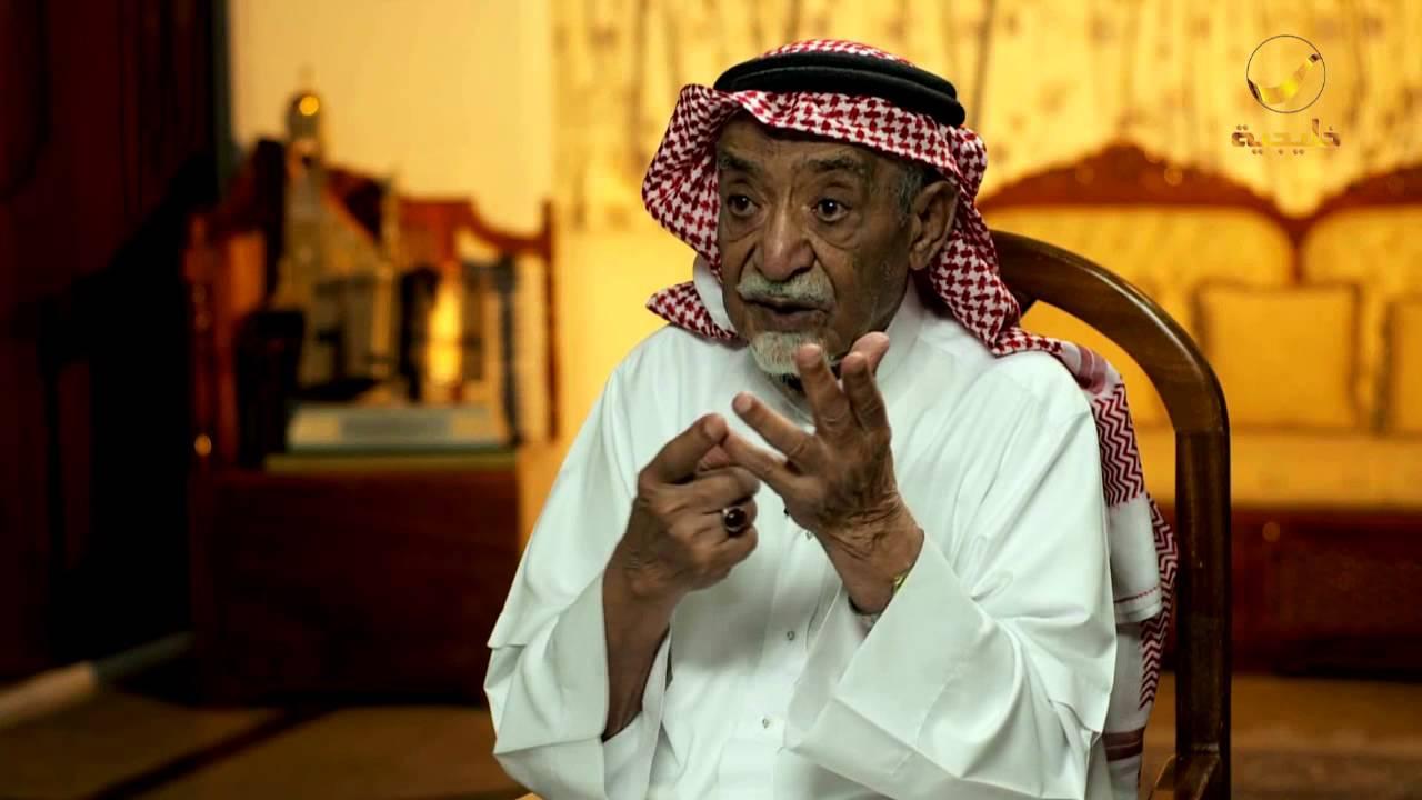 كاتب النشيد الوطني السعودي إبراهيم خفاجي لبرنامج وينك هذه قصة سارعي Youtube