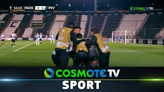 ΠΑΟΚ - Αϊντχόφεν (4-1) Highlights - UEFA Europa League 2020/21 - 5/11/2020 | COSMOTE SPORT