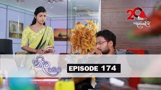 Neela Pabalu | Episode 174 | 09th January 2019 | Sirasa TV Thumbnail