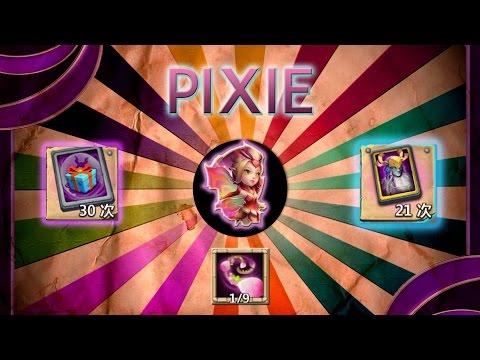 CASTLE CLASH : Gameplay PIXIE
