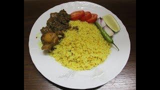 Vuna khichuri recipe ভুনা খিচুড়ি রেসিপি