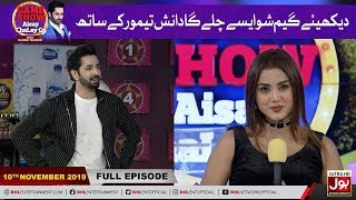 Game Show Aisay Chalay Ga With Danish Taimoor | 10th November 2019 | Danish Taimoor Game Show