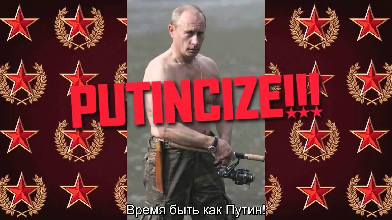 Putin vs Obama spaces ru