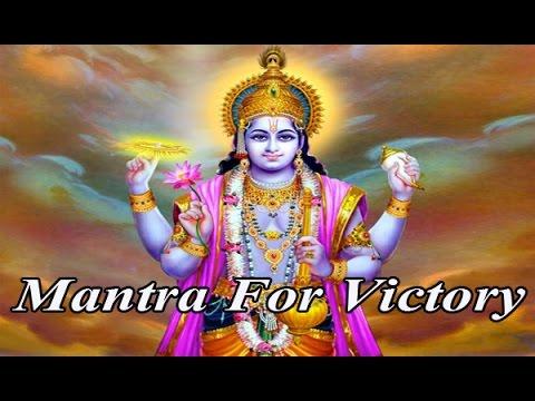 Mantra For Victory | Sarva Karya Siddhi Mantra | Shree Vishnu Sudarshan Chakra Mantra