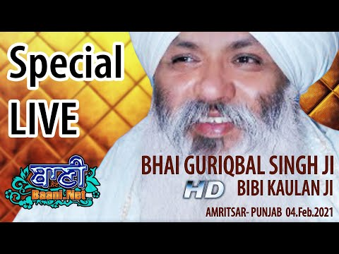 Exclusive-Live-Now-Bhai-Guriqbal-Singh-Ji-Bibi-Kaulan-Wale-From-Amritsar-04-Feb-2021