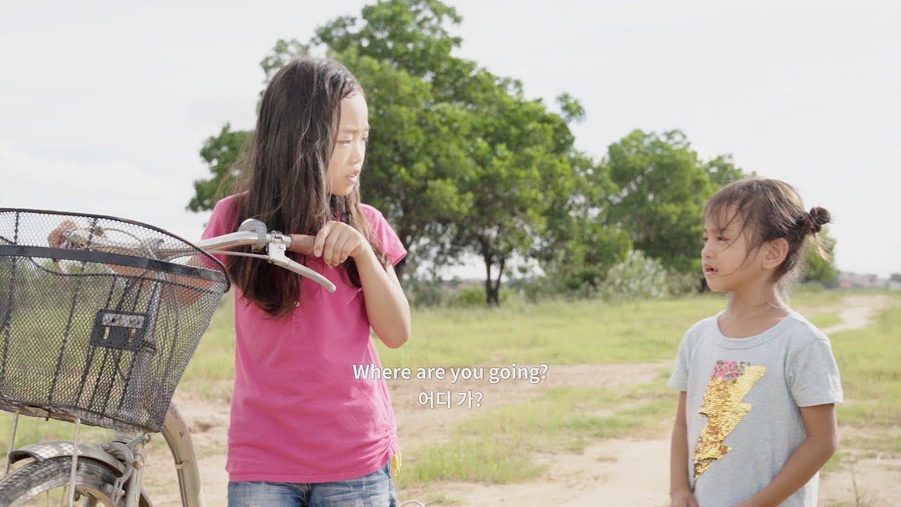The Final Generation Official Trailer (NEW 2020) | Ki Ko Ahav (Khmer Version)