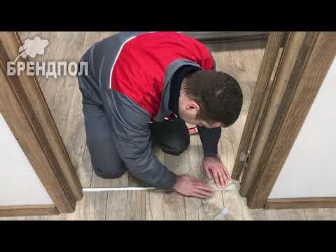 Порожки под двери? Преимущества порожка Quick-step Incizo. Монтаж Incizo