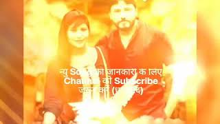 पपीहा||Pardeep Boora||Pooja Hooda ||Vr Bross||New Haryanvi Song 2017