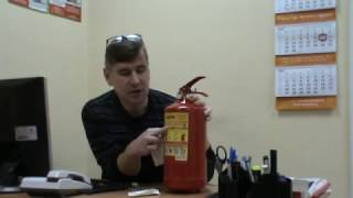 видео Инструкция по содержанию и применению первичных средств пожаротушения