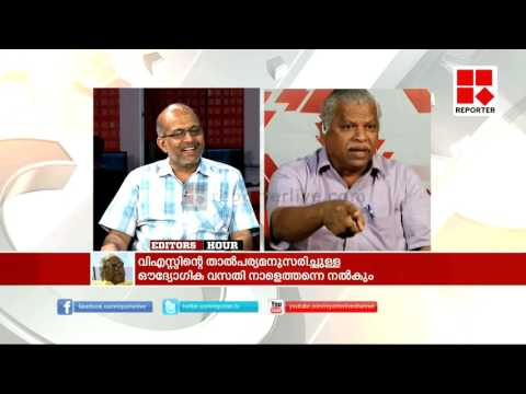 MV Jayarajan Vs Adv Jayasankar debate in Editor