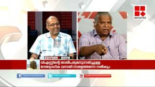 MV Jayarajan Vs Adv Jayasankar debate in Editor's Hour │Reporter Live