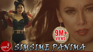 Download New Hot Song SIMSIME PANIMA by REKHA SHAH HD MP3 song and Music Video