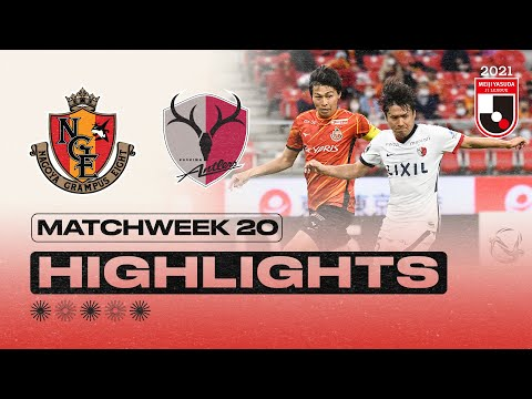 Nagoya Kashima Goals And Highlights