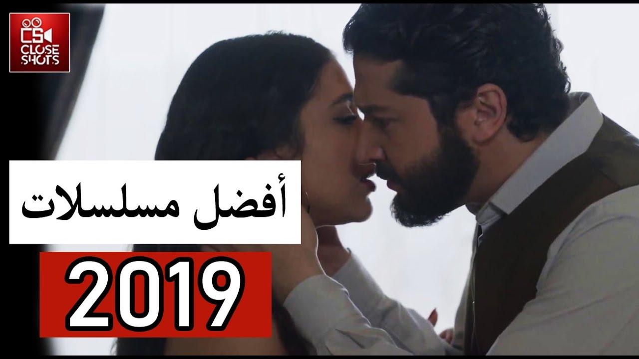 أفضل عشر مسلسلات سورية لعام ٢٠١٩ / توب 10 أقوى مسلسلات رمضان ٢٠١٩ بحسب نسب المشاهدة