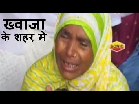 Khwaja Ke Shahar Mein || Nawaz Sabri Qawwali 2017| Sonic Islamic (سونک اسلامک)