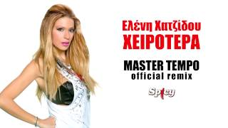 Eleni Xatzidou - Xeirotera MASTER TEMPO remix