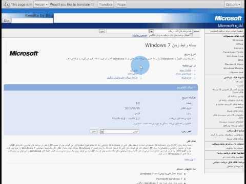 Windows 10 change system language | Doovi